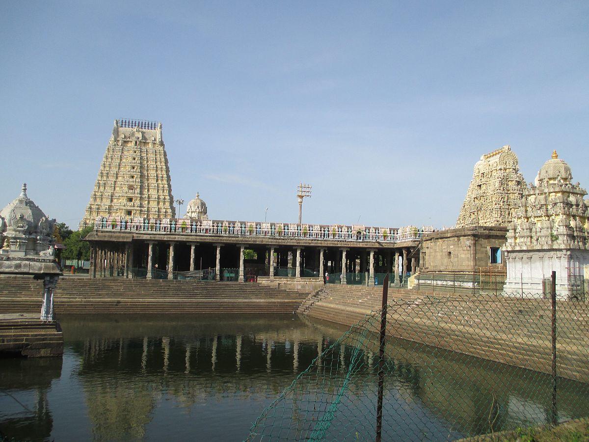 ஏகாம்பரநாதர் கோயில்
