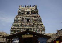 suryanar tempel