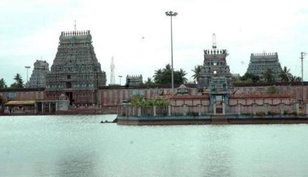 தியாகராஜர் திருக்கோவில்