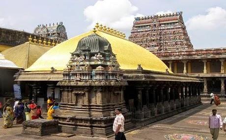 தில்லை நடராஜர் கோயில்