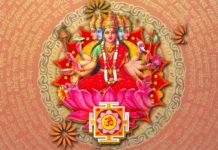 காயத்திரி மந்திரம்