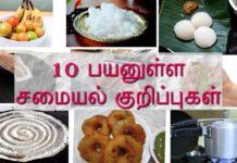 Kitchen tips in Tami