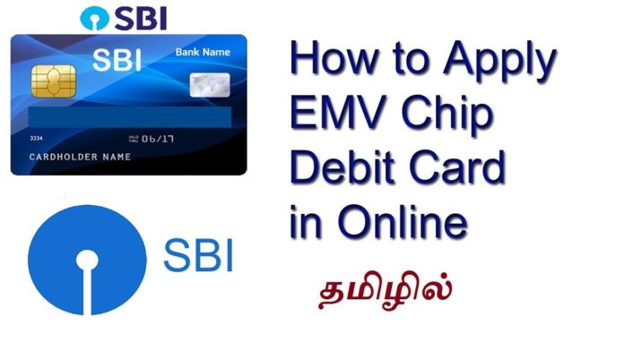ATM DEBIT Card