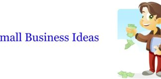 business idea in tamil