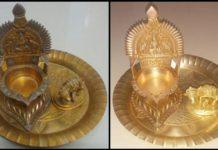 பித்தளை பாத்திரம்