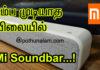 Soundbar review