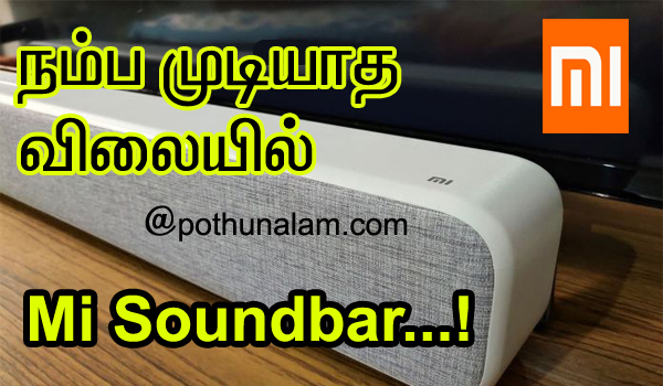 Soundbar review