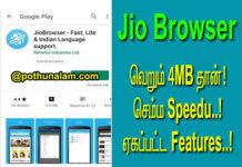jio mobile browser