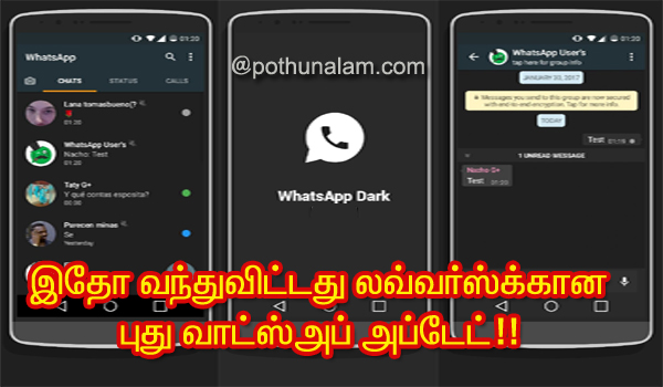 whats app Dark mode
