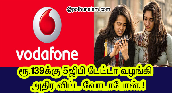 Vodafone Prepaid Plans