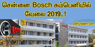 Bosch careers