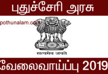 Puducherry Recruitment 2019