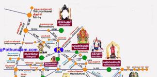 9 Navagraha Temples