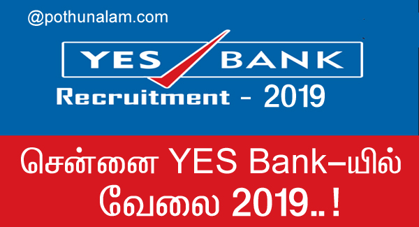 YES Bank Recruitment 2019