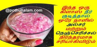 ulcer treatment
