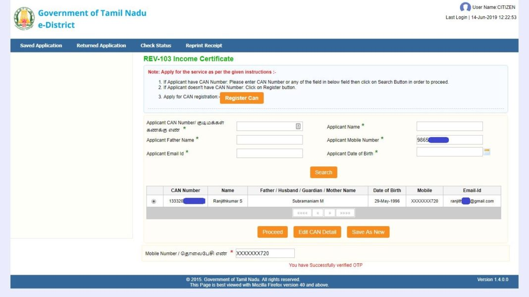 how to get income certificate online in tamil 00