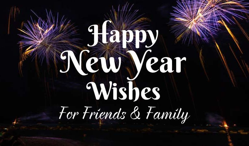 New Year 2020 Wishes in Tamil
