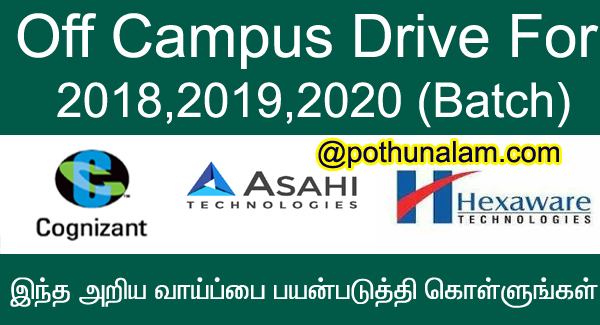 Off Campus Drive