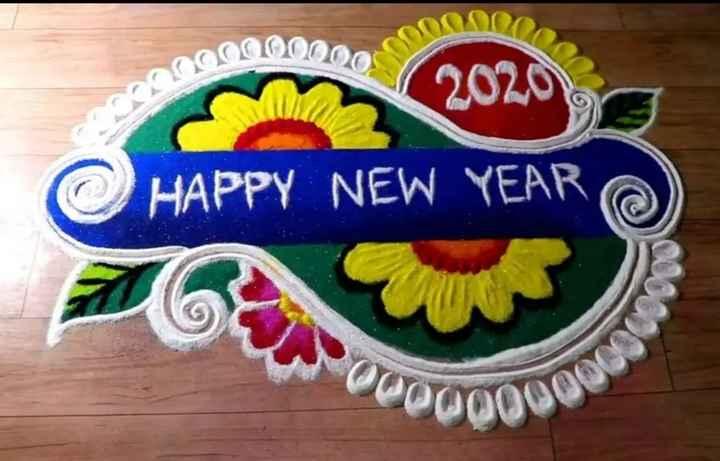 New year rangoli kolangal 2020