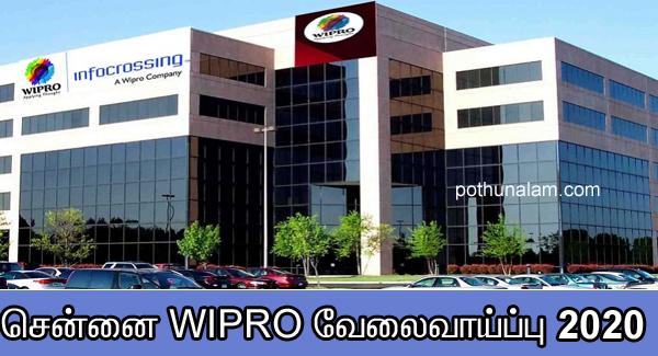WIPRO Recruitment