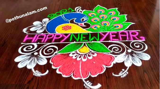 new year 2021 kolam