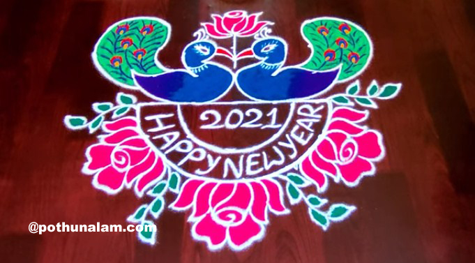 new year kolangal 2021