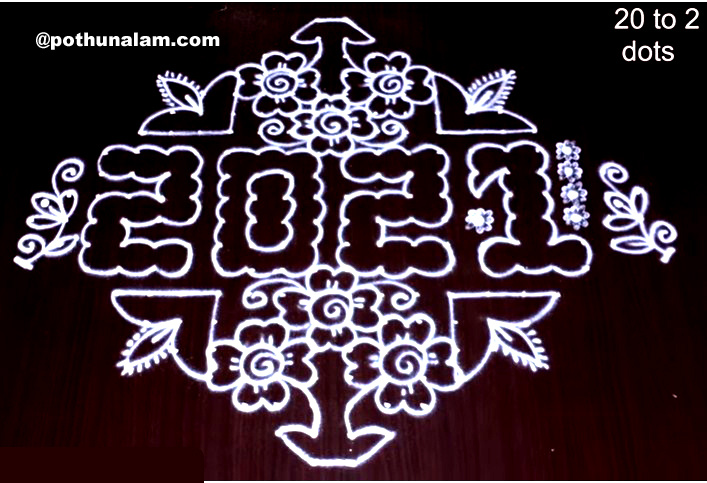 new year rangoli kolam 2021