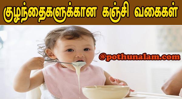 Porridge for Babies
