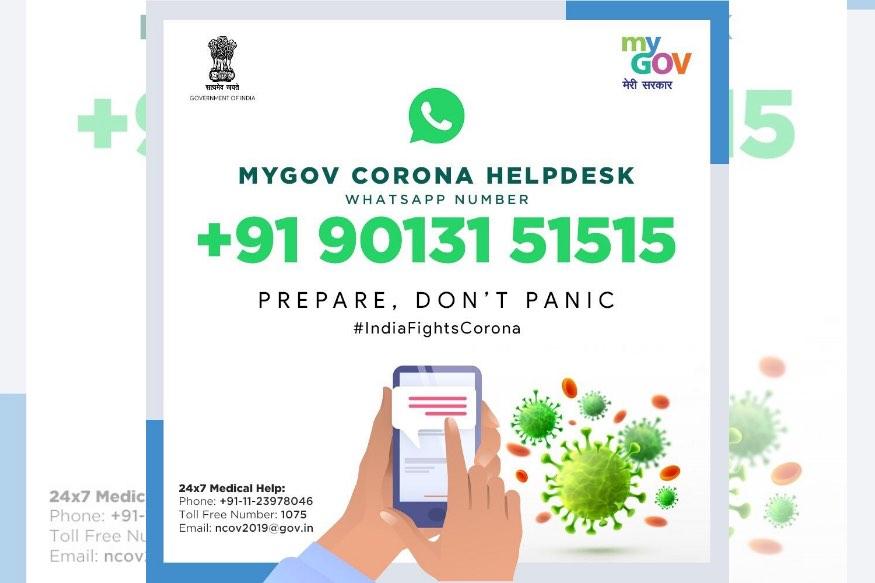 mygov corona helpdesk whatsapp