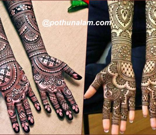 Mehndi Designs Easy