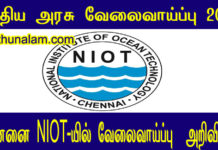 NIOT Chennai Recruitment 2020