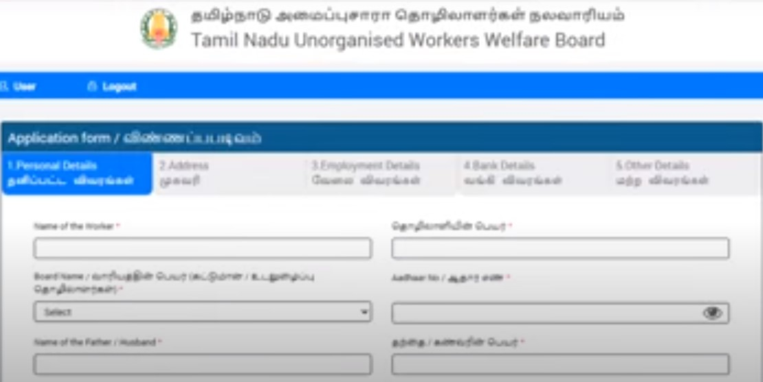 How To Register In Unorganized workers