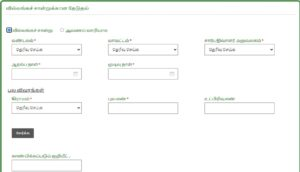 EC certificate download online