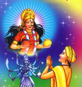 tenali raman tamil story