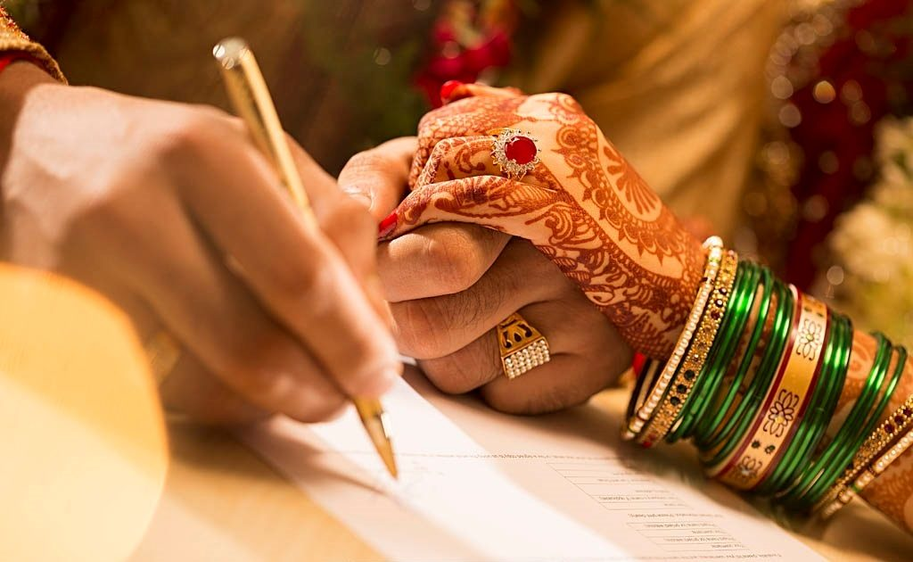 Hindu Marriage Act in Tamil 1