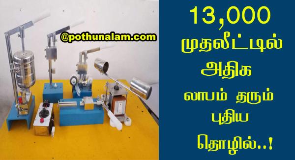 pen making machine business plan