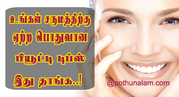 how to stop hair growth on face naturally