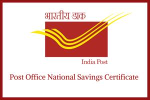 National Savings Certificate In Tamil