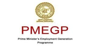 Apply PMEGPLoan Online