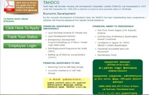 tahdco Loan Scheme In Tamil