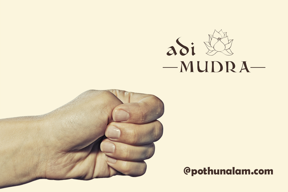 adi mudra benefits in tamil