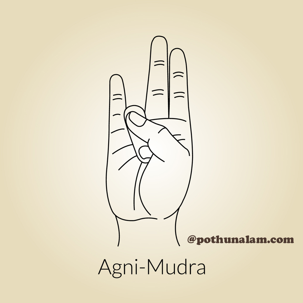 agni mudra benefits in tamil