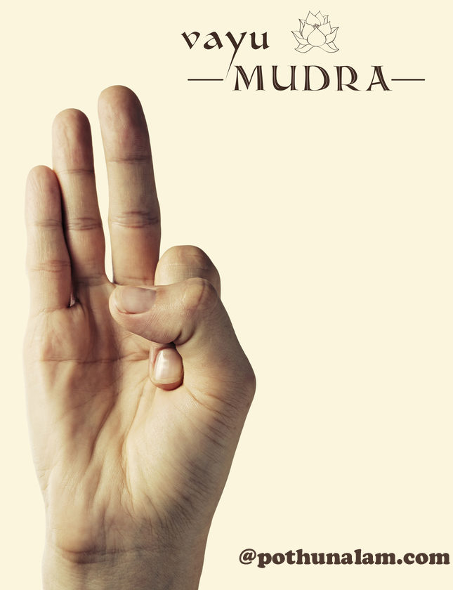 vayu mudra benefits in tamil