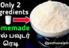 How to make milk powder in tamil