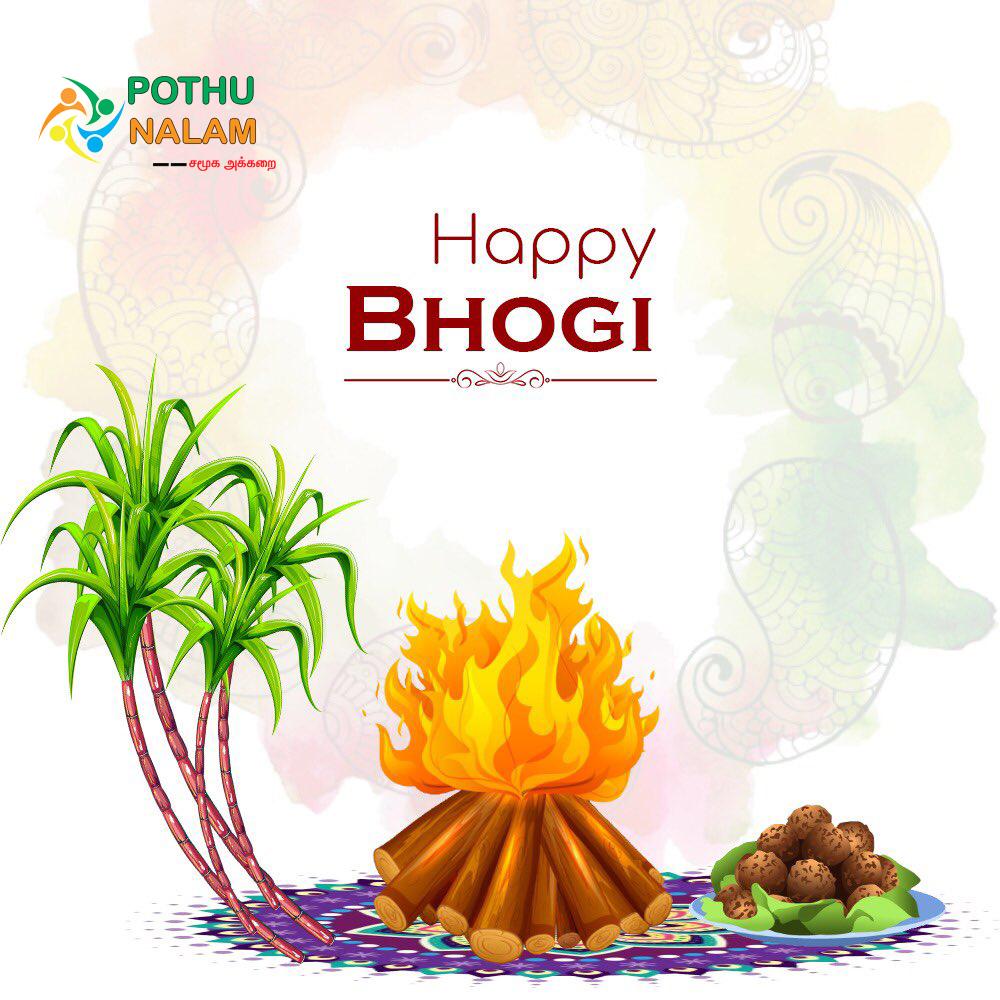 Happy bhogi pongal 2021