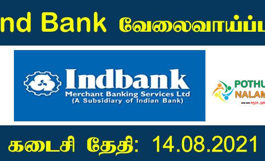IndBank Recruitment