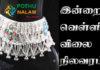 Velli Nilavaram Today 2021