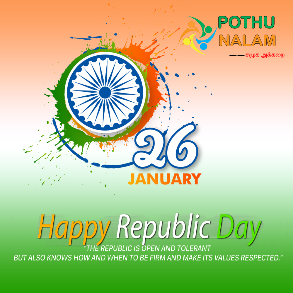 republic day quotes in tamil
