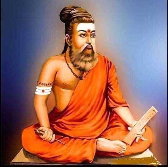 Thirukkural in Tamil
