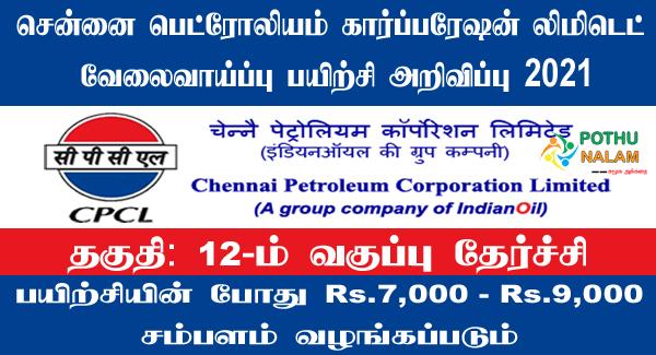 CPCL Velaivaippu 2021